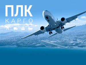 international-flights-plk